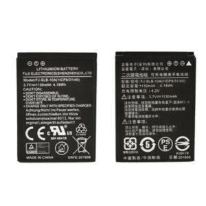 Sealife: Batterij DC2000